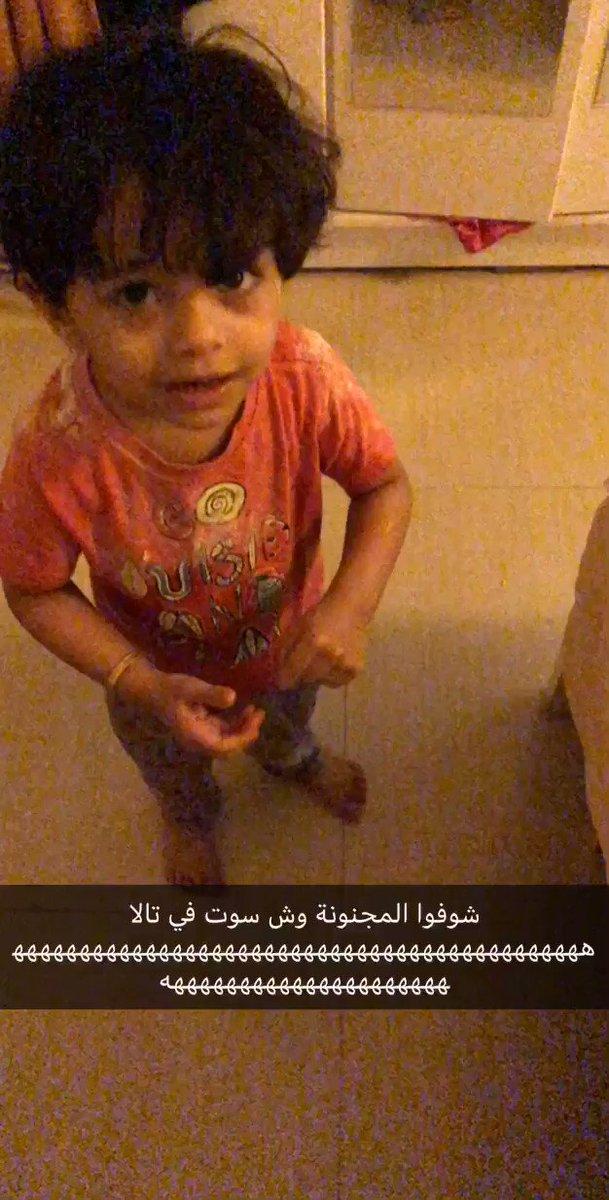 """Abdulrhman on Twitter: """"شوفوا اختي الصغيرة وش سوت في تالا ..."""