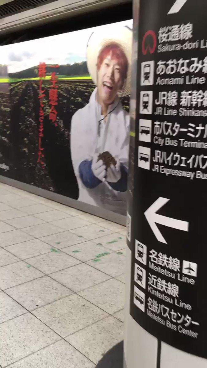 タワーレコード名古屋近鉄パッセ店's photo on #フォーリミ