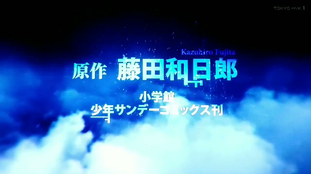 夜々's photo on #karakuri_anime