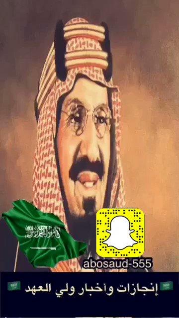 سعيد بن ناصر أبن نورة's photo on #مقاطعه_السياحه_التركيه