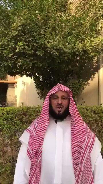 د. عائض القرني's photo on #صلوا_عليه_لاجل_شفاعته