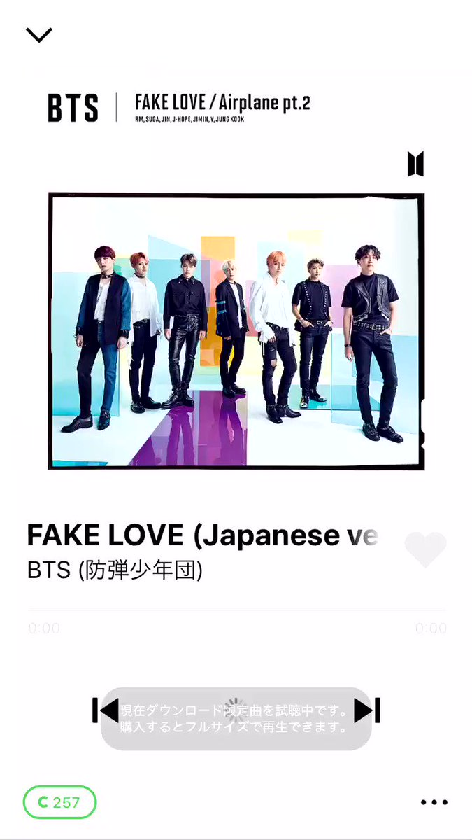 FAKE LOVE(Japanese ver) 10月16日から聴ける♥ 日本語verもやばめ♥  #BTS #FAKELOVE #日本語ver https://t.co/Rw93sBSy3I