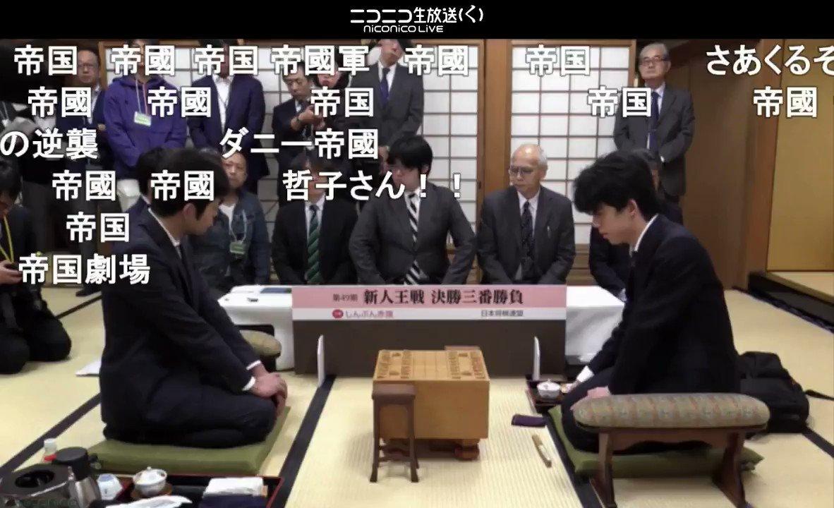 Daisuke Katagamiさんの動画キャプチャー