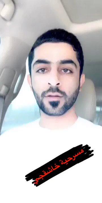 وقفة مع مسرحية #خاشقجي ودور قناة المرتزقة #الجزيرة والاناضول والصحف الصفراء والحملة المسعورة ضد المملكة العربية #السعودية