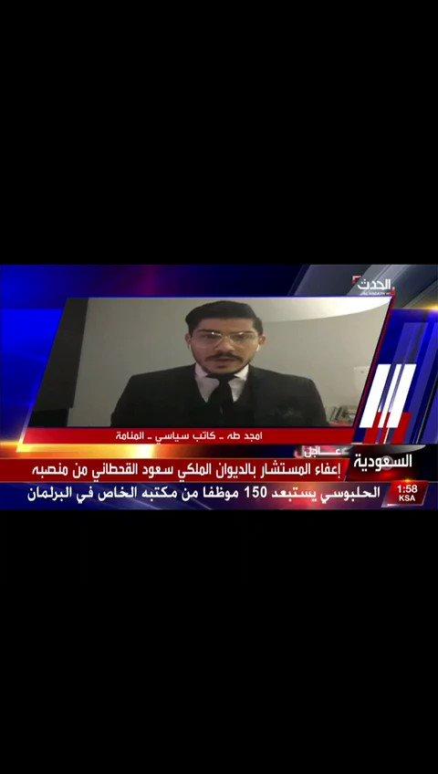 Amjad Taha أمجد طه's photo on #انا_سعودي_وعنها_اذودي