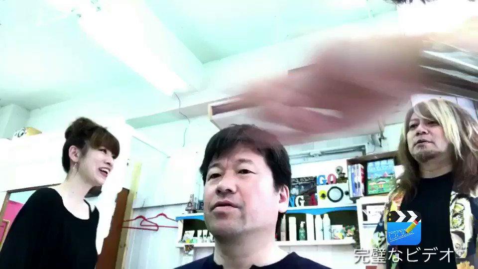 【ntv日曜ドラマ】今日から俺は‼️10月21日(日)夜10時半〜第②話's photo on 佐藤二朗