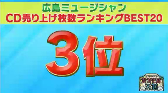 #かりそめ天国 Latest News Trends Updates Images - ma_ko_mo