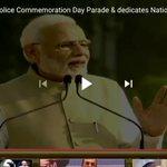 #NationalPoliceMemorial Video Trending In Worldwide