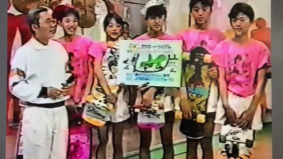 """mana on Twitter: """"1988年4月17日に始まった「いつみ・加トちゃんのWA ..."""