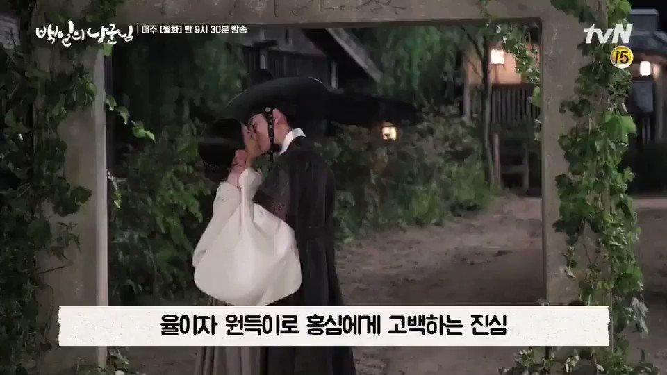 [→メᄋ↓ンᄡ↓ユᄐ↑ᄌᄚ] ↓ユᅠ↓ルト→ᆲᄌ ↓ユト→゙リ →ᄚユ→ᅠᆬ ↓゙ナ→ᄃ゙↓ᄊᄂ¬ンᄂᄌマ ■ンミ→ᆳヌ■ユリ↑ᄉᆲ→ᄄᄐ~ ■メタ→ᄇト↓ᅠト →ᄈᄡ→゚ᆲ ↑ᄚタ↑ᄌᄚ゚ムノ゚マᄏhttps://t.co/iu77AISxig  #tvN #↓ロヤ■ルヤ→モワ→ンᄐ→ᄃネ #→ᄚᄆ↓ンᄐ↓ンリ→ツᆳ↑ᄉᄚ→ヒリ →ᄃᄂ↓ᆪᄐ [↓ロヤ■ルヤ] →ᄚᄂ 9↓ヒワ 30→ᄊト →ᄚᄅ↓ニᄀ https://t.co/cbwjYuJe6g