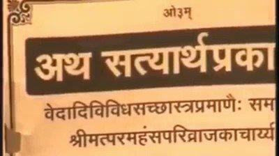 आर्य समाज प्रवर्तक दयानंद सरस्वती के लिए इमेज परिणाम