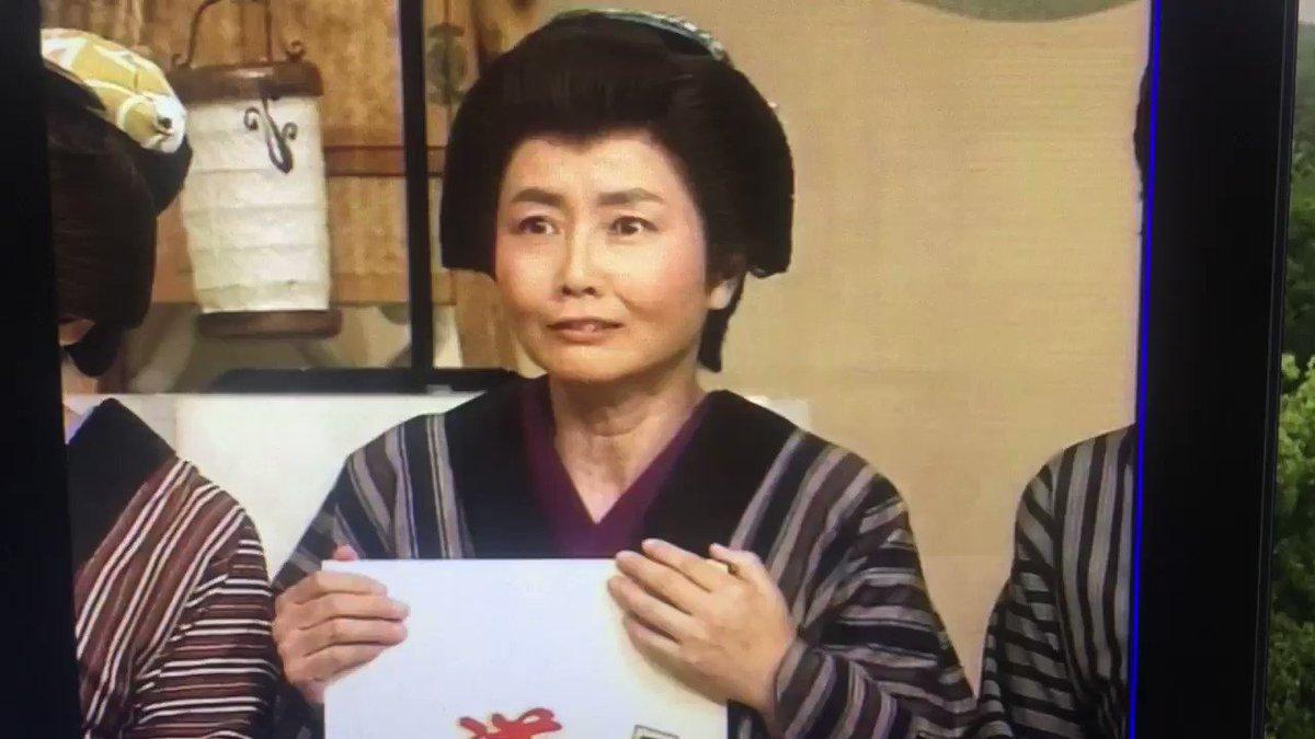 角替和枝 X 女優の角替和枝さん死去