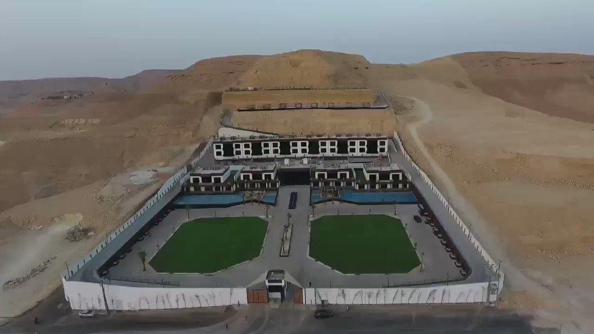 – at Al Amariyah Hills