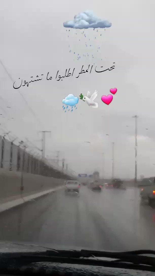 RT @Alnsreen1: معلومه:  أثبتت دراسة نفسية أن هطول المطر يقلص توتر الشخص بنسبة 60٪ ☺  من #امطار_جدة اليوم السبت https://t.co/AzVSx8M3Sa