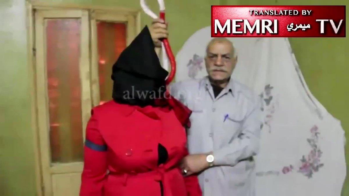 #SamiA Latest News Trends Updates Images - MEMRIReports