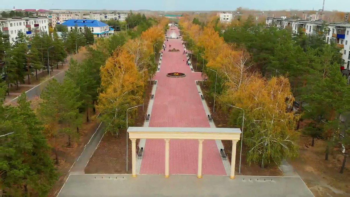 Город лисаковск в картинках