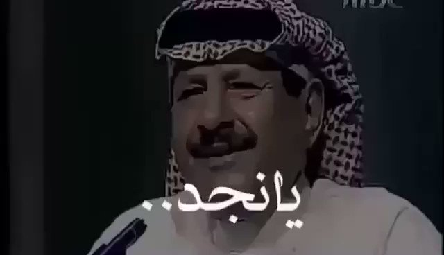 RT @alanooodta: #امطار_الرياض_الان هل المطر واستانست له ثرى نجد 🌧💓      https://t.co/4OgybrpK59