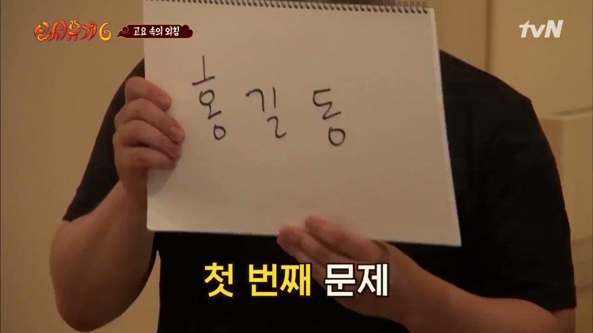 tvN(티비엔)'s photo on 이수근