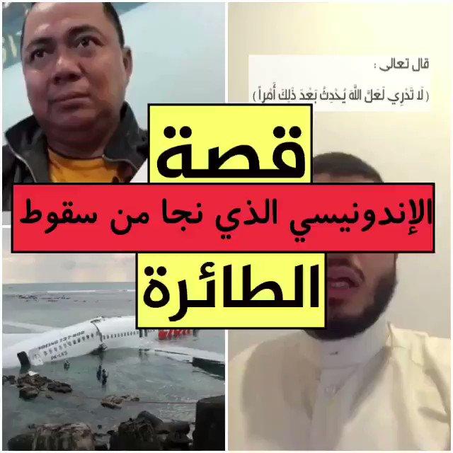 أ. محمد الشومر's photo on #صلوا_عليه_لاجل_شفاعته