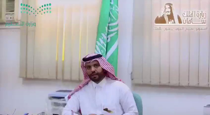 RT @aljoufedu: #الملك_سلمان_في_الجوف #منسوبو_تعليم_الجوف_يرحبون_بالملك https://t.co/8DbSZs9r5E