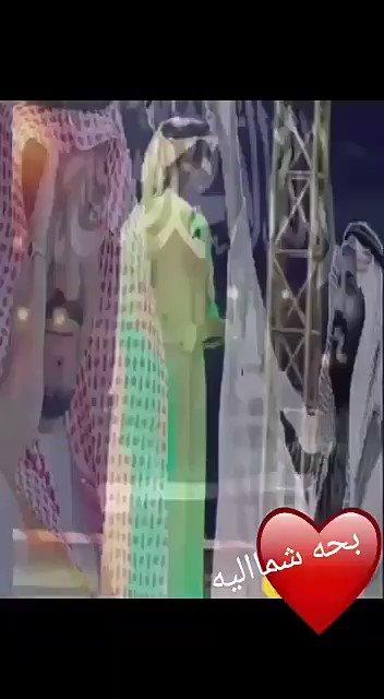 RT @shadah334: #الملك_سلمان_في_الجوف   الدار وأهلها يرحبون بك ياخادم الحرمين  نورت الجووووف بقدومك : ❤ https://t.co/TYzSCX12QD