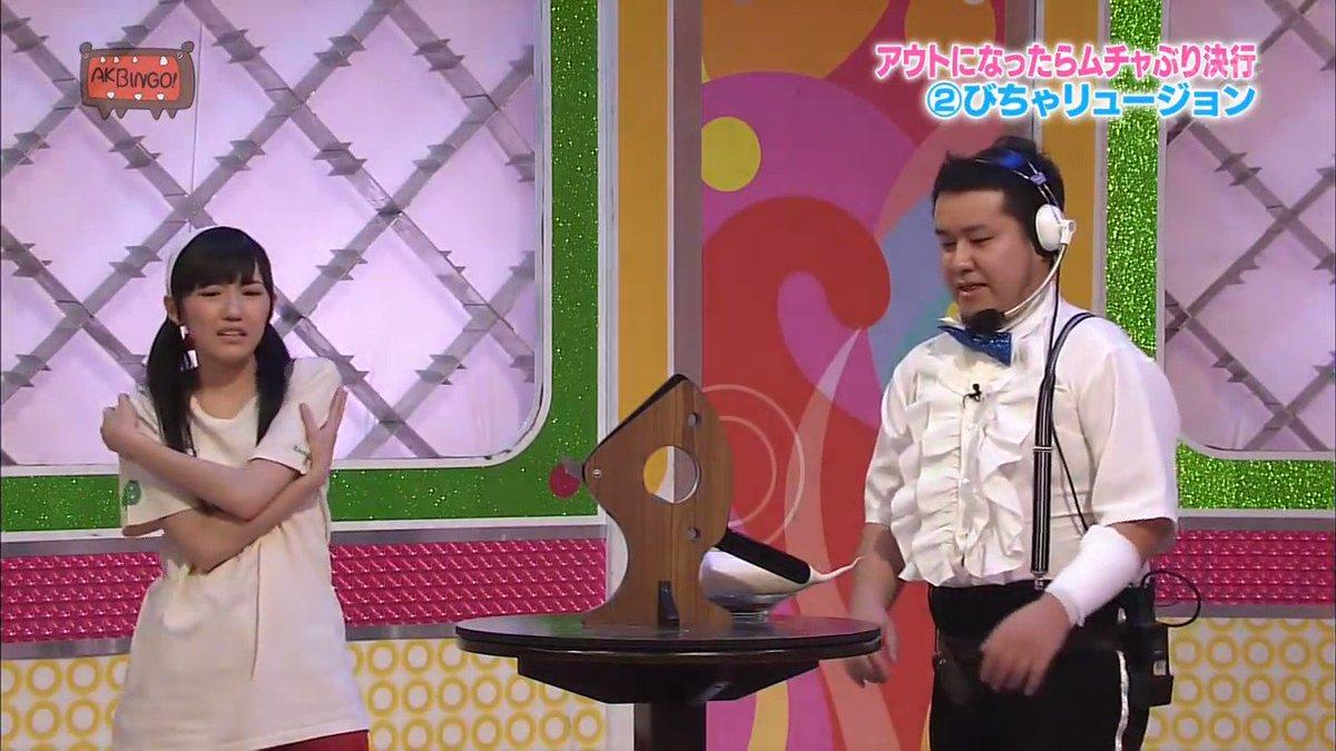 Shonichi meaning