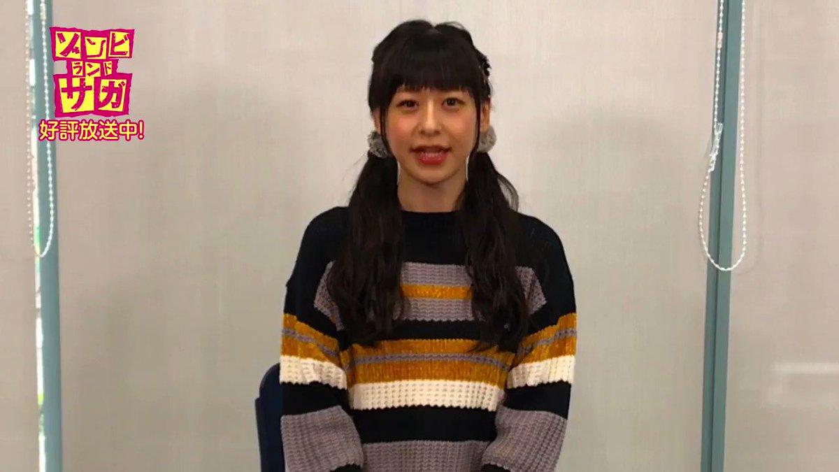 ゾンビランドサガ_TVアニメ公式's photo on ゾンビランドサガ7話