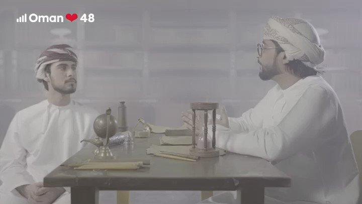 إذا ما جئت أهل عُمان ما سبوك ما ضربوك! . .  🇴🇲 ترقبونا ❤🇴🇲...  #العيد_الوطني48  .  #أنت_المحبة_يا_عمان . #عماننا  @MISHALALSARMI  @Yousuf_Alkamali