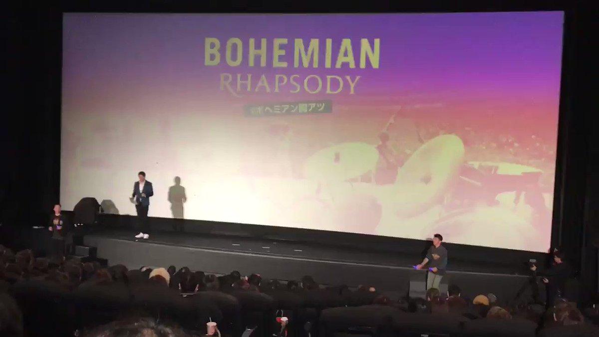 クイーンの映画 #ボヘミアンラプソディ の応援上映に行く前に予習その1、WE WILL ROCK YOUの #ドンドンパッ は足ぶみ2回、拍手1回で楽しみましょう! #BohemianRapsody https://t.co/sElQHT6f3b
