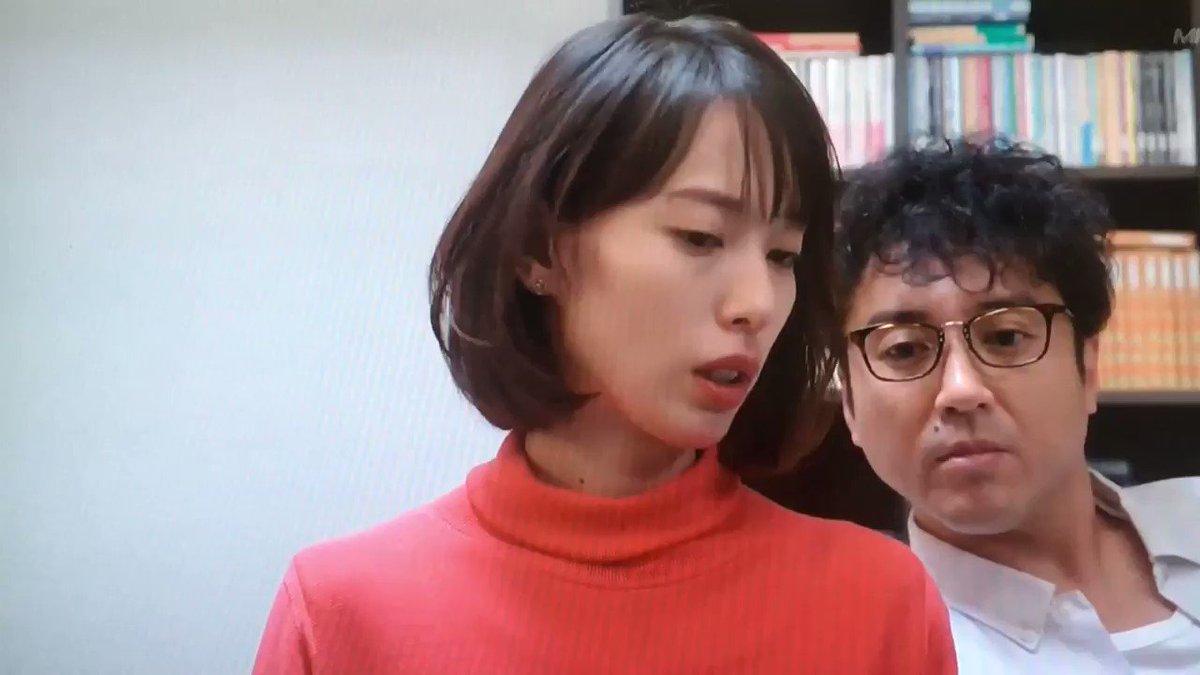 RT @___aygo_: ムロ戸田のイチャイチャなんだこれずっと見てられるな #大恋愛 https://t.co/Y5fZi4Hr5x