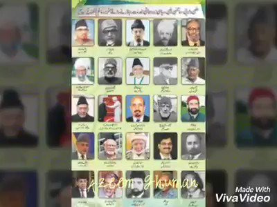 تحریک پاکستان اور پاکستان کی تعمیر و ترقی میں میں جماعت احمدیہ کا نمایاں کردار ہے  آج ہم احمدی مسلمان فخر سے کہتے ہیں یہ ہمارہ ملک ہے تمہارا نہیں ۔ #انشااللہ وقت بدلے گا  #پاکستان_زندہ_باد  #مولوی_مکاو_ملک_بچاو