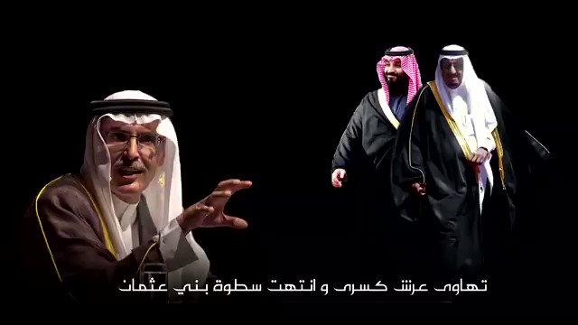 وليد_الفراج#'s photo on #الملك_وولي_العهد_خط_احمر