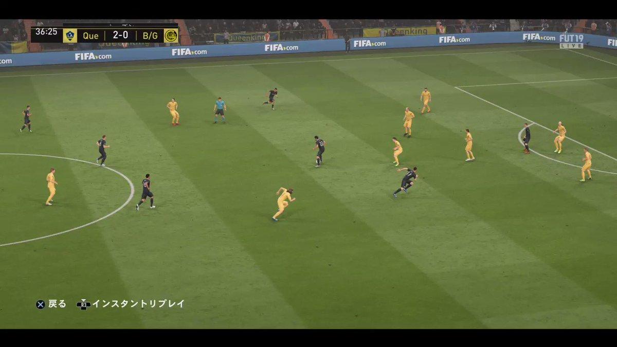 ダブルタッチからの芸術コンシュー #fifa19 #PS4share  https://store.playstation.com/#!/ja-jp/tid=CUSA11723_00…