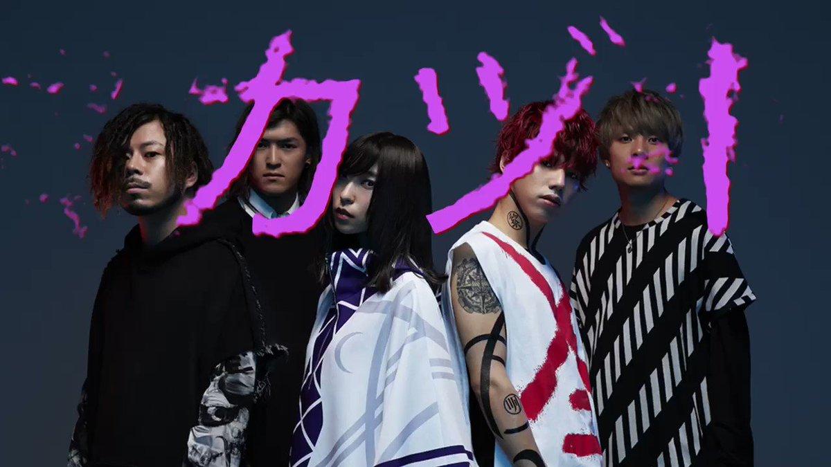 【お知らせ】  Hiroがカバーした、さユり「ミカヅキ」(1サビ)公開! 12月5日発売さユり×MFS「レイメイ 」通常盤M2に収録! 本日から全国CDショップにて「レイメイ 」先行試聴もスタート!  詳細は↓ reimei.sayuri-web.com