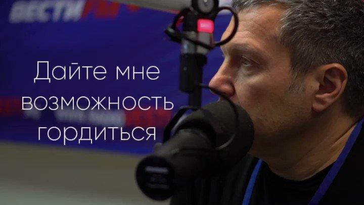 Vladimir Soloviev on Twitter