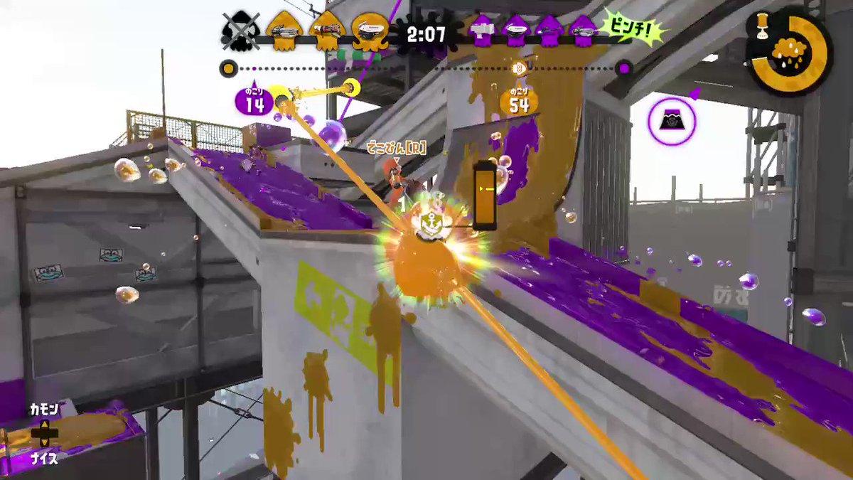 味方ナイスすぎる  #Splatoon2 #スプラトゥーン2 #NintendoSwitch https://t.co/vqkG60A5Ey