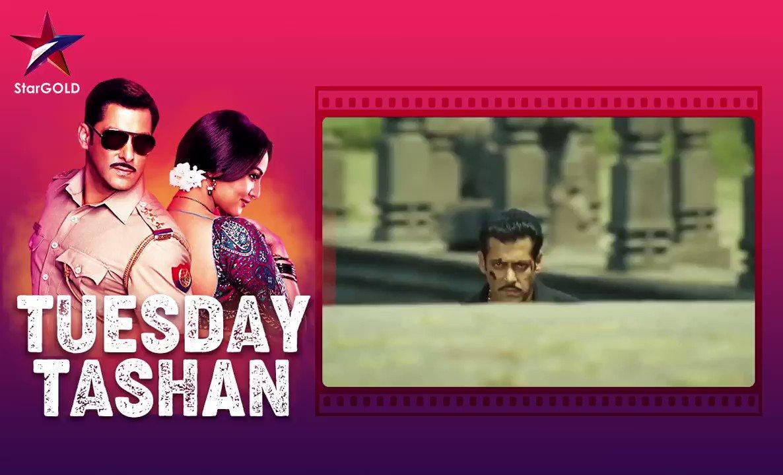 RT for super cop Chulbul Pandey! #TuesdayTashan @BeingSalmanKhan @arbaazSkhan @sonakshisinha @prakashraaj