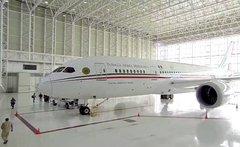 EPN gastó 28 millones de dólares SOLO para amueblar el avión presidencial 2TINqZGbFidgMOtB?format=jpg&name=240x240