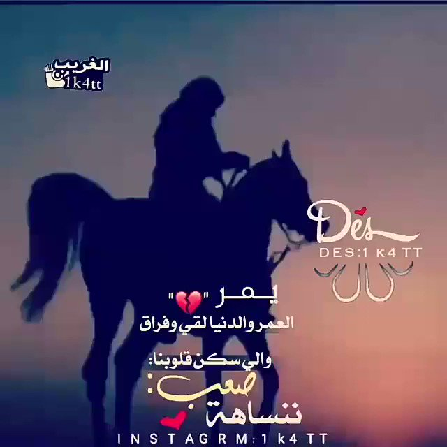 RT @sood54: #افضل_سنه_تمر_بحياتك https://t.co/JmbCFm9fyd