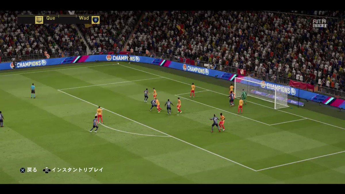 必殺!ローリングシュー…。 #fifa19 #PS4share  https://store.playstation.com/#!/ja-jp/tid=CUSA11723_00…