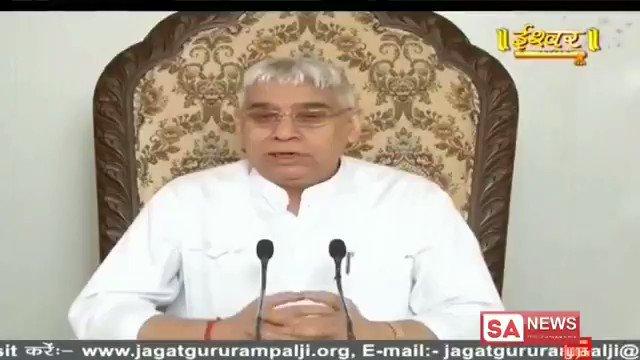 #असली_गीता_सार पवित्र गीता अध्याय 18 में व्रज शब्द है जिसका अर्थ जाना होता है परंतु गीता के अनुवाद करने वालों ने उसका अर्थ आना कर दिया संत रामपाल जी महाराज ने गीता का वास्तविक और सही अनुवाद किया है और गीता के रहस्यों को जाना है @narendramodi