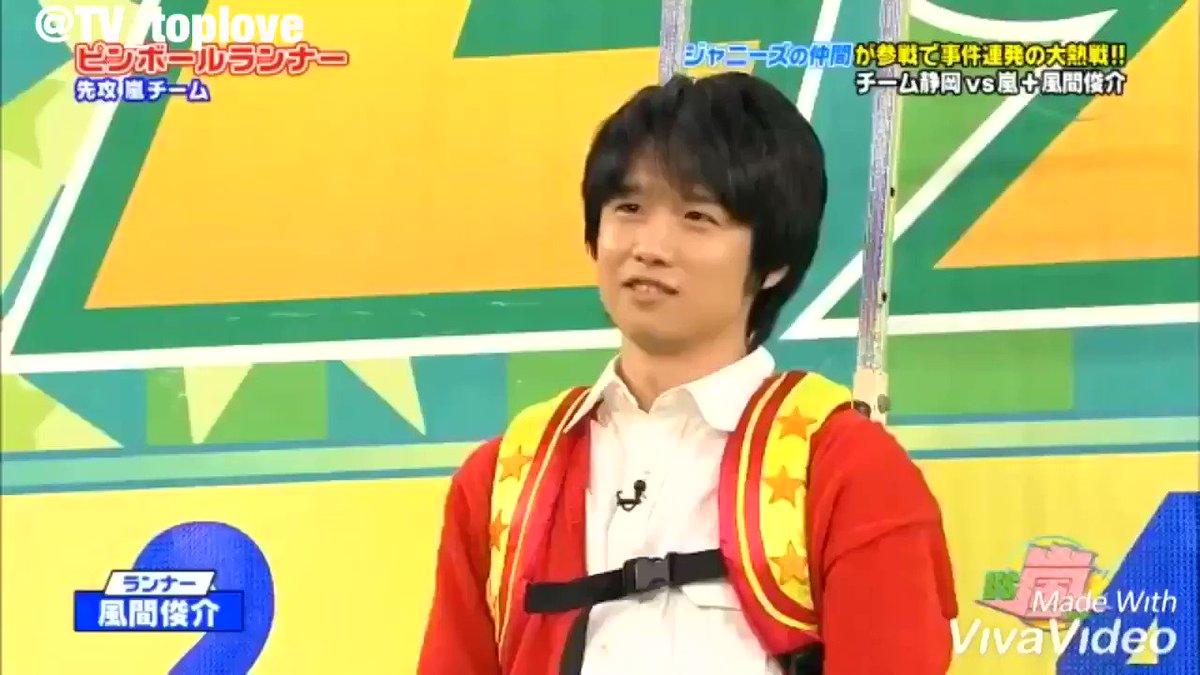 #VS嵐 Latest News Trends Updates Images - TV_toplove