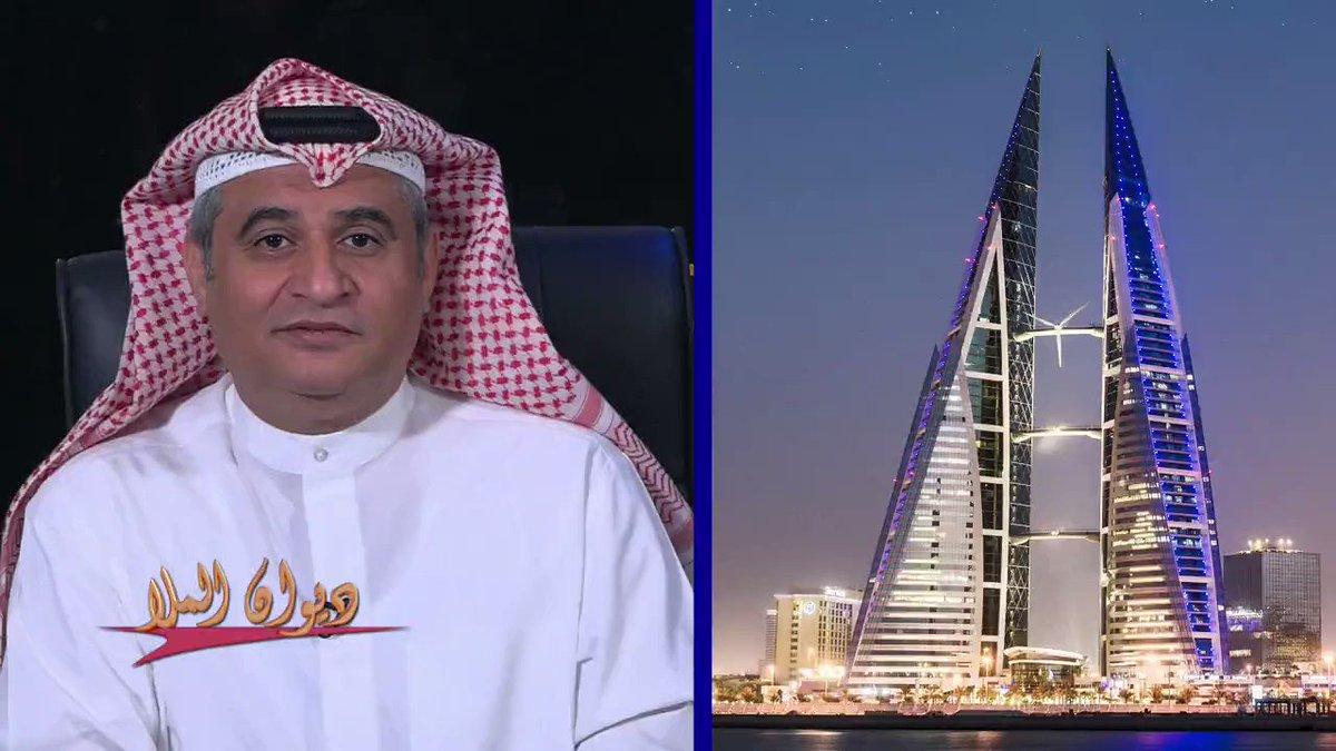 RT @Mohdalmulla67: تهنئة من القلب الى درة الخليج الغالية البحرين بمناسبة #اليوم_الوطني_البحريني  https://t.co/liJLgl6VA4