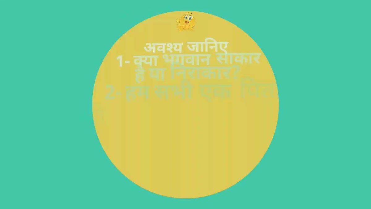 @PMOIndia @narendramodi #viral_video *अगर आप घर बैठे फ्री में पुस्तक मंगवाना चाहते हो तो अभी हमे अपना नाम और पता whatsapp करें। whatsapp करने के लिए नीचे लिंक पर क्लिक करें bit.ly/Free2Book