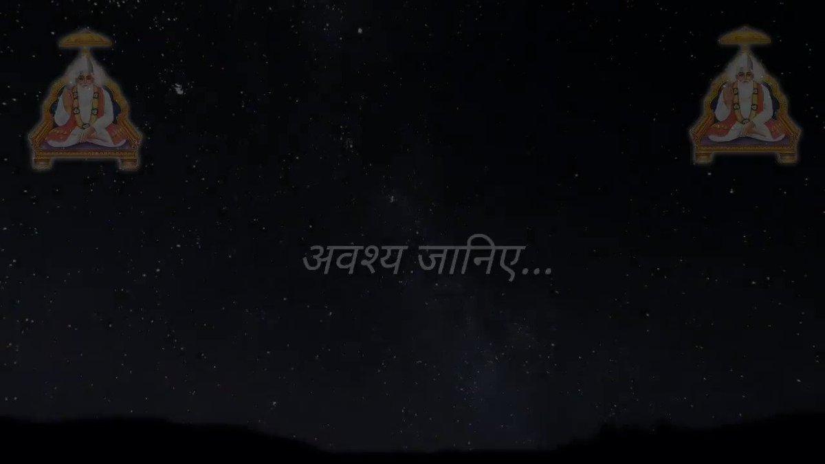 #SundayMotivation #Viral_Video परमात्मा पाने का सही और सरल रास्ता। अवश्य देखें आपकी जिंदगी बदल देगी यह वीडियो।। 👇👇👇 Haryana News 06:00A.m