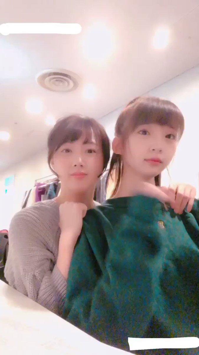 永島聖羅's photo on #ホリNS
