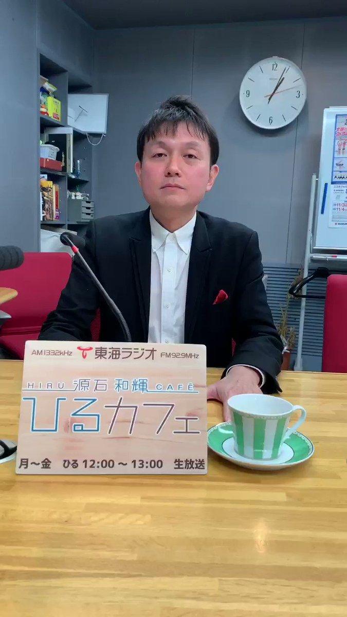 ひるカフェこぼれ話 tag on Twit...