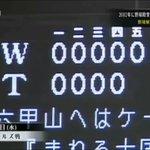 yuSuKE_Miyayaのサムネイル画像