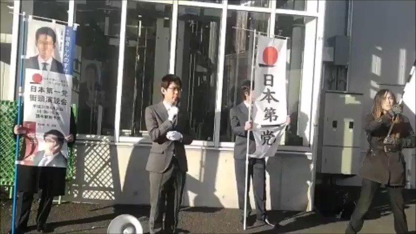 朝倉しんのすけ氏  日本は決して外国人のための国ではない。 まずは困っている日本人に優先して生活保護を支給する。 年間1200億円もの税金が不正な支給に使われている。 財源はあるじゃないですか。