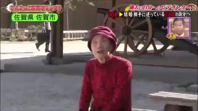 @HEISEI_love_bot こちらのおばあちゃんも最高すぎる😂